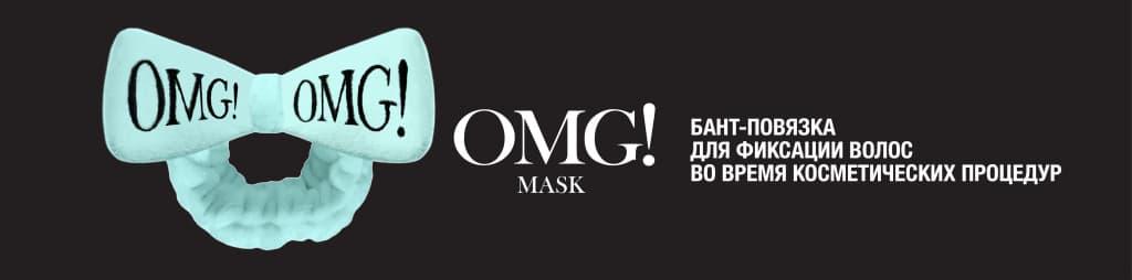 Double Dare OMG! Hair Band - Sky Blue - Double Dare OMG! бант-повязка для  фиксации волос во время косметических процедур, мятный купить в Москве в  интернет-магазине CubeBeauty.ru | Отзывы, состав, способ применения